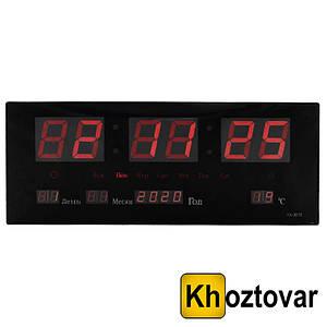 Часы электронные с календарем Leds 3615