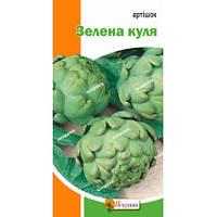 Артишок Зеленый шар 0,5 г.