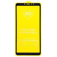 Защитное стекло 9D для Xiaomi Mi Max 3 (Black)