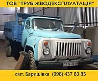 Оренда автомобіля ГАЗ-5312