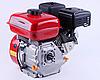 Двигатель бензиновый ТАТА 170FB (7 л.с., под шлицы Ø25 мм)