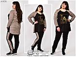 Удобный полуспортивный костюм-двойка большого размера Размеры: 56.58.60.62.64.66.68.70, фото 3