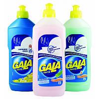 Моющее средство для посуды Гала 0,5 л