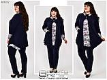 Женский брючный костюм трикотаж масло Размеры: 54-56.58-60.62-64.66-68.70-72, фото 3