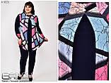 Женский брючный костюм трикотаж масло Размеры: 54-56.58-60.62-64.66-68.70-72, фото 4