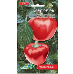 Семена Перец сладкий Колобок раннеспелый 0.3 г