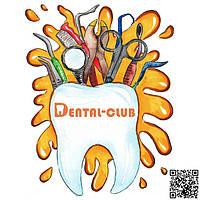 scan_dental_club.jpg