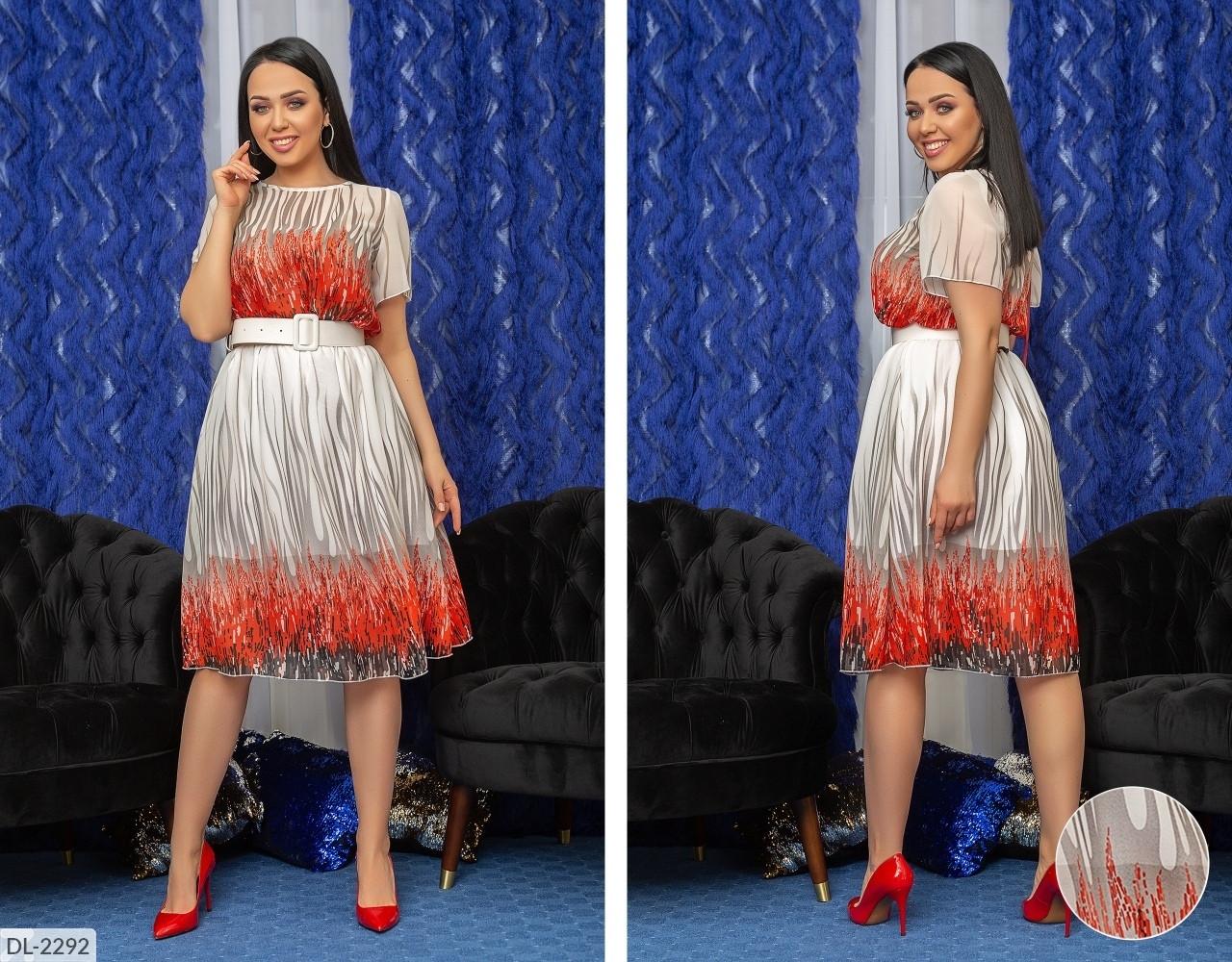 Стильное платье   (размеры 48-62) 0232-56