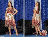 Стильное платье   (размеры 48-62) 0232-56, фото 2