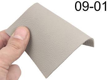 Авто кожзам теплый серый 09-01, на тканевой основе, ширина 1,55м