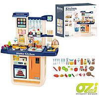 Детская большая интерактивная кухня с водой VD WD-R31 синяя 86 см