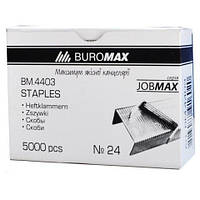 Скобы №24/6, 5000 шт.. BUROMAX JOBMAX,BM.4403