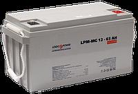 Аккумулятор мультигелевый LogicPower LP-MGL65 12V 65Ah