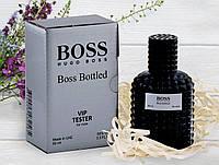 Мужской тестер Hugo Boss Boss Bottled Vip (Хьюго Босс Босс Ботлед) 60 мл