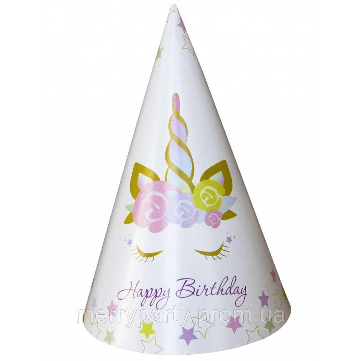 """Колпачок Happy Birthday Единорог"""" 15 см 1 шт."""