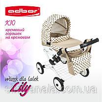Кукольная коляска LILY К10 TM Adbor, Польша