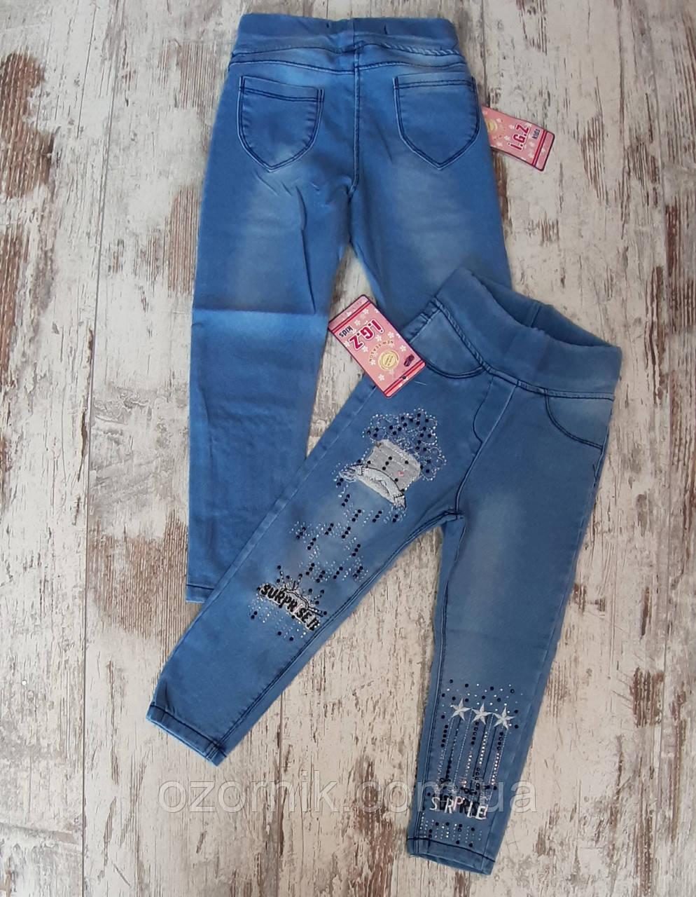 дитячі джинсові легенсы