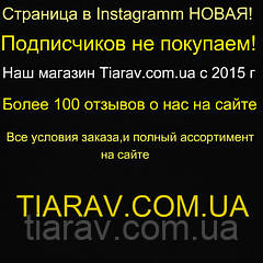 Ми в Instagramm