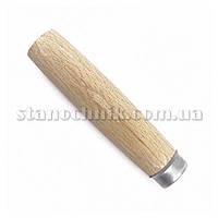 Ручка для напильника L=110 мм форма А (дерево)