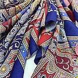 Арагонский 1277-14, платок из вискозы с подрубкой, фото 8