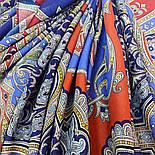 Арагонский 1277-14, платок из вискозы с подрубкой, фото 7