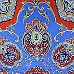 Арагонский 1277-14, платок из вискозы с подрубкой, фото 6