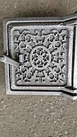 Чугунная дверца для чистки сажи 135х130мм, прочистная, сажетруска 135х130мм
