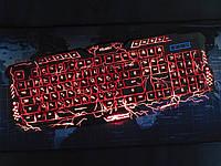 Игровая клавиатура с подсветкой M200 (Молния), фото 1