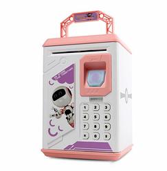 Копилка - сейф BodyGuard с кодом и отпечатком пальца Розовая