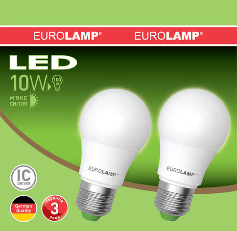 Промо-набор LED Лампа EUROLAMP EKO A60 10W E27 4000K, фото 2