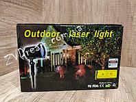 Уличный лазерный проектор RD-7186