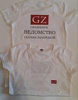 Прямая цифровая печать на футболках, фото 1