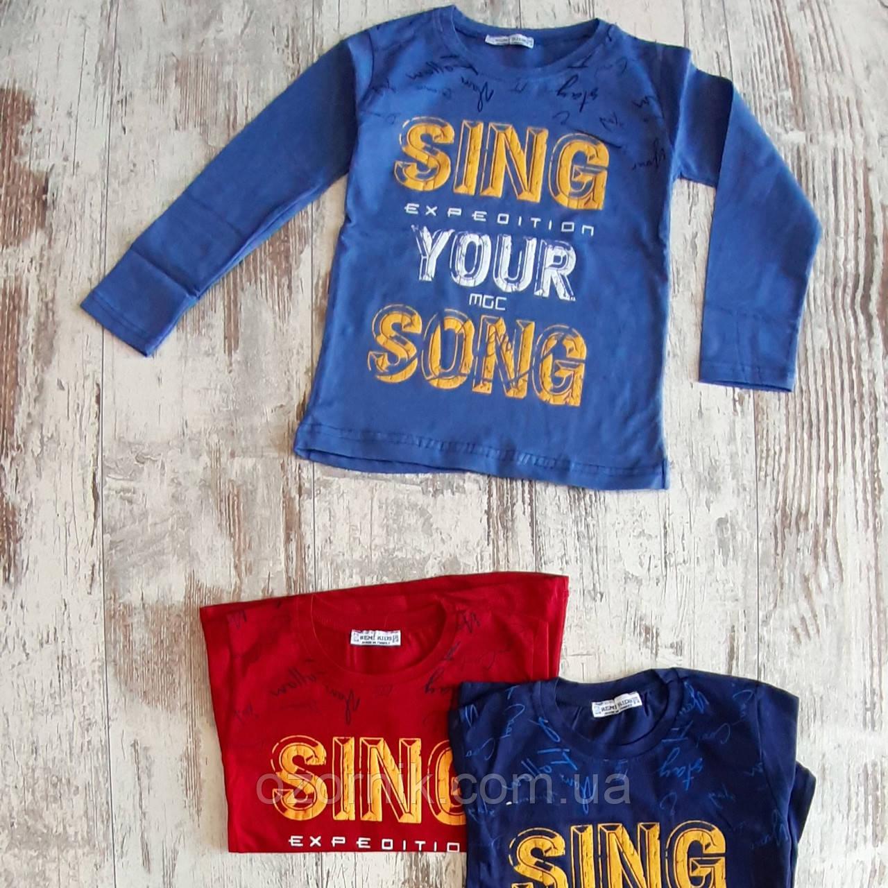 дитячі сорочки для хлопчиків Туреччина