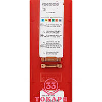 Пластина Sandvik N123H2-0500-0004-GF 1125