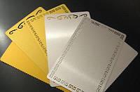 Изготовление визиток металлических
