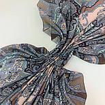 Арагонский 1277-16, платок из вискозы с подрубкой, фото 5