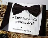 """Подарочный набор мужской """"Сегодня тебе можно все"""": шоколад, консервированные носки и печенье с предсказаниями, фото 3"""