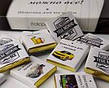 """Подарочный набор мужской """"Сегодня тебе можно все"""": шоколад, консервированные носки и печенье с предсказаниями, фото 4"""