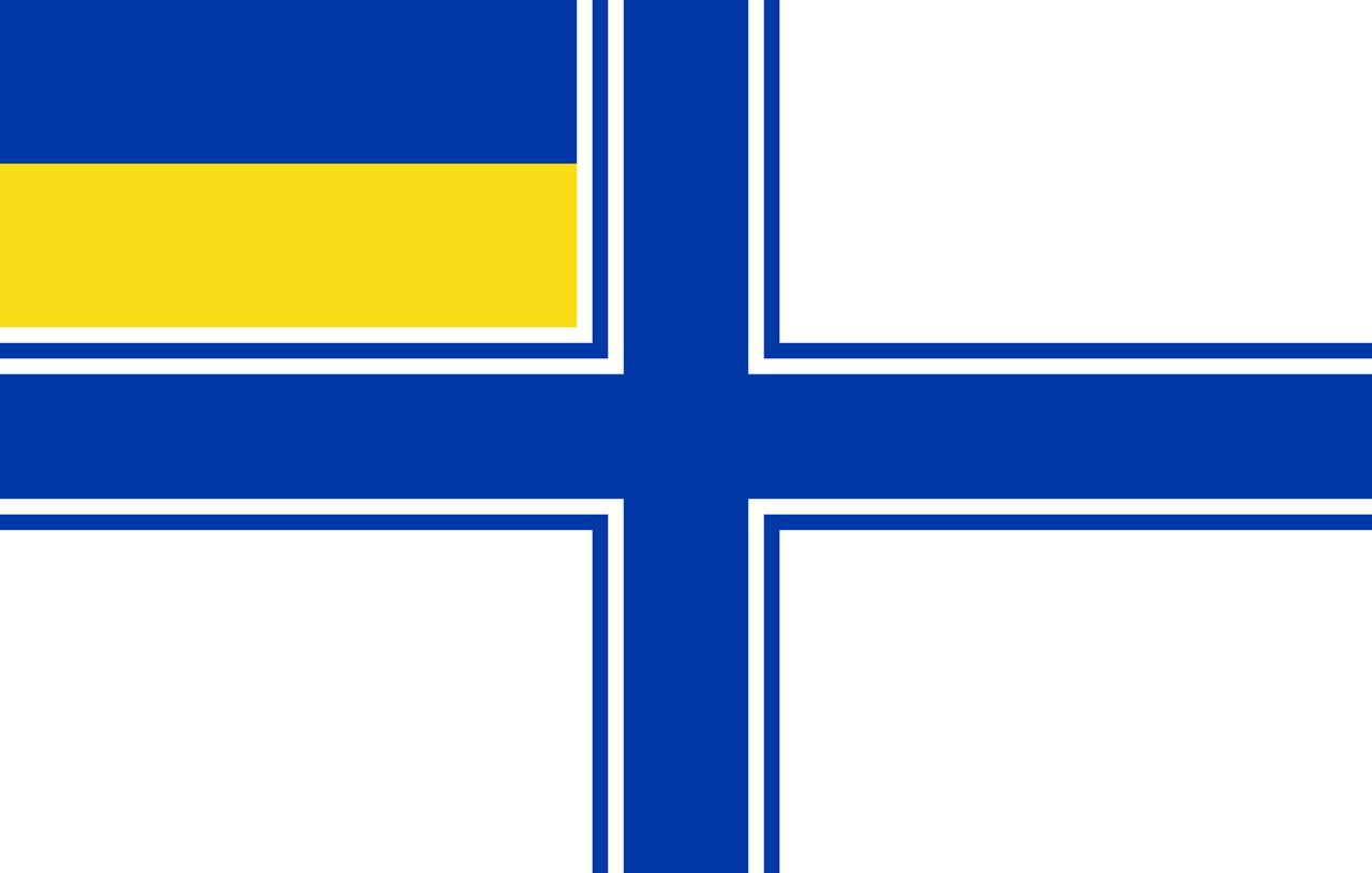 Военно-морской флаг Украины (Образца 1 августа 1997 — 20 июня 2006) - (1м*1.5м)