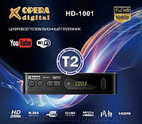 Т2 ТЮНЕР HD-1001 С ПОДДЕРЖКОЙ WI-FI АДАПТЕРА ( OPERA DIGITAL )