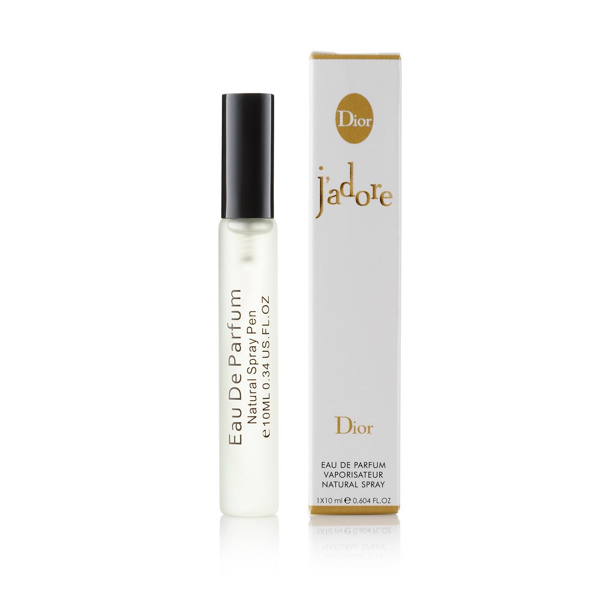 10 мл міні парфум спрей в ручці Jadore (Ж) Д-21