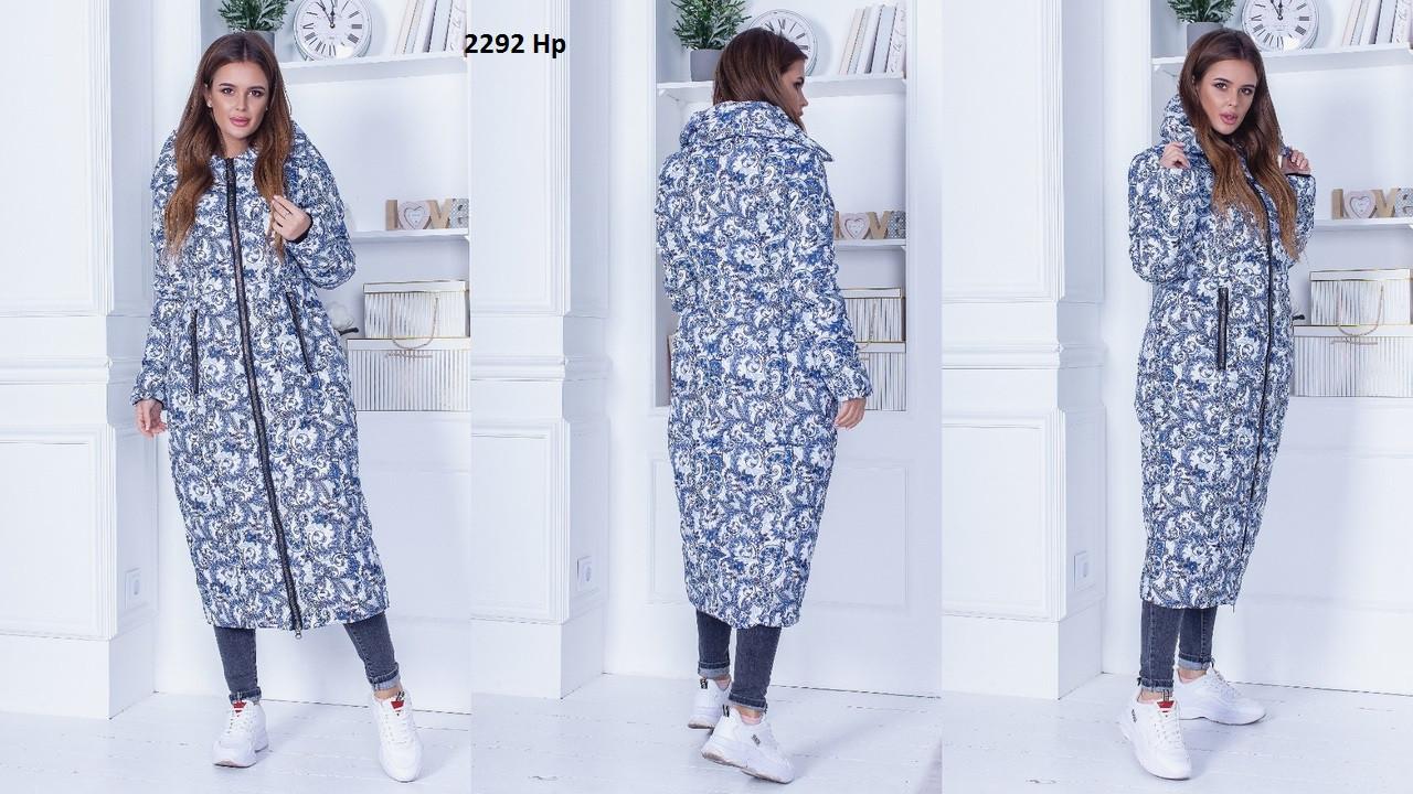 Зимнее пальто женское 2292 Нр