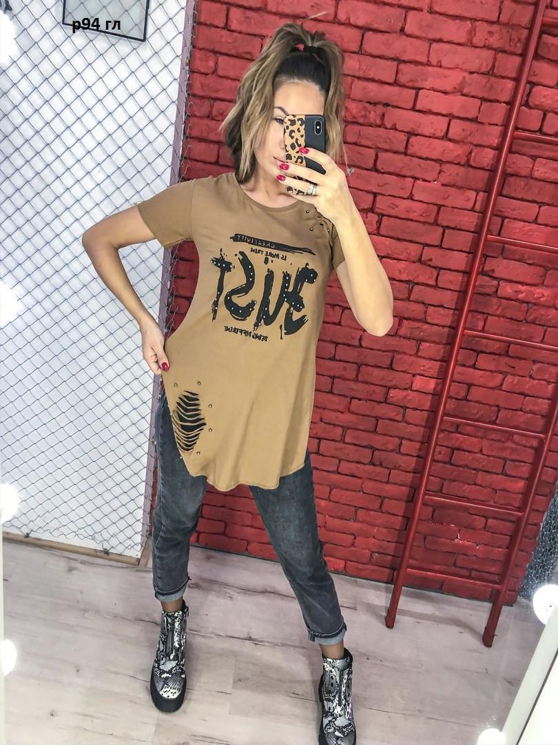Женская футболка-туника р94 гл