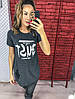 Женская футболка-туника р94 гл, фото 7