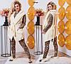 Теплый женский домашний костюм 178 ерх, фото 4