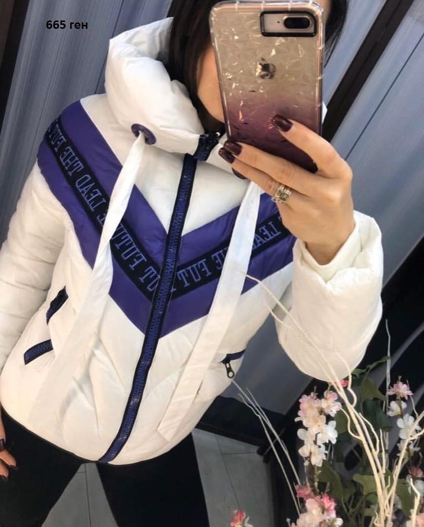 Короткая женская куртка 665 ген