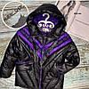 Короткая женская куртка 665 ген, фото 2