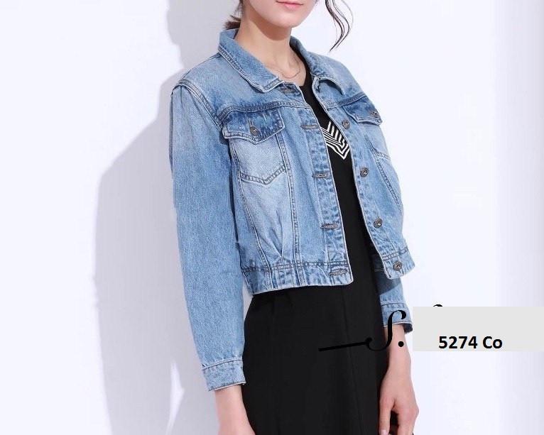 Джинсовая женская куртка 5274 Со