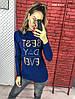 Женский свитер ат3819.4 гл, фото 3