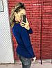 Женский свитер ат3819.4 гл, фото 4